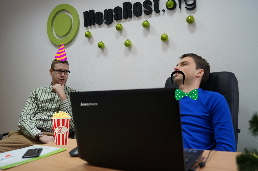 интернет-маркетинг — Мегарост групп — Минск, фото №1