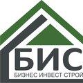 Бизнес Инвест Строй, Строительство домов и коттеджей в Городском округе Кинель