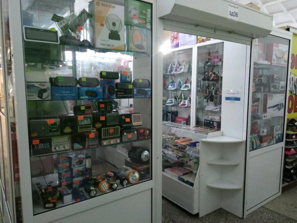 Дома магазин бытовой техники в барнауле отзывы массажер шеи борк