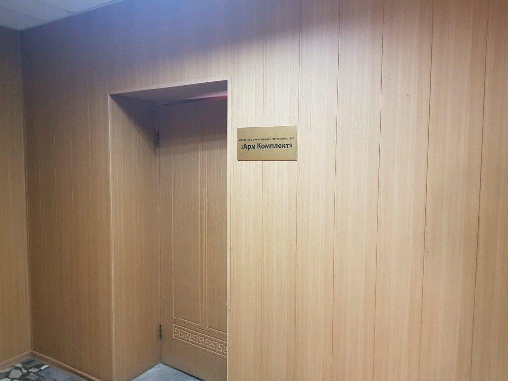 системы водоснабжения, отопления, канализации — Армкомплект — Оренбург, фото №1