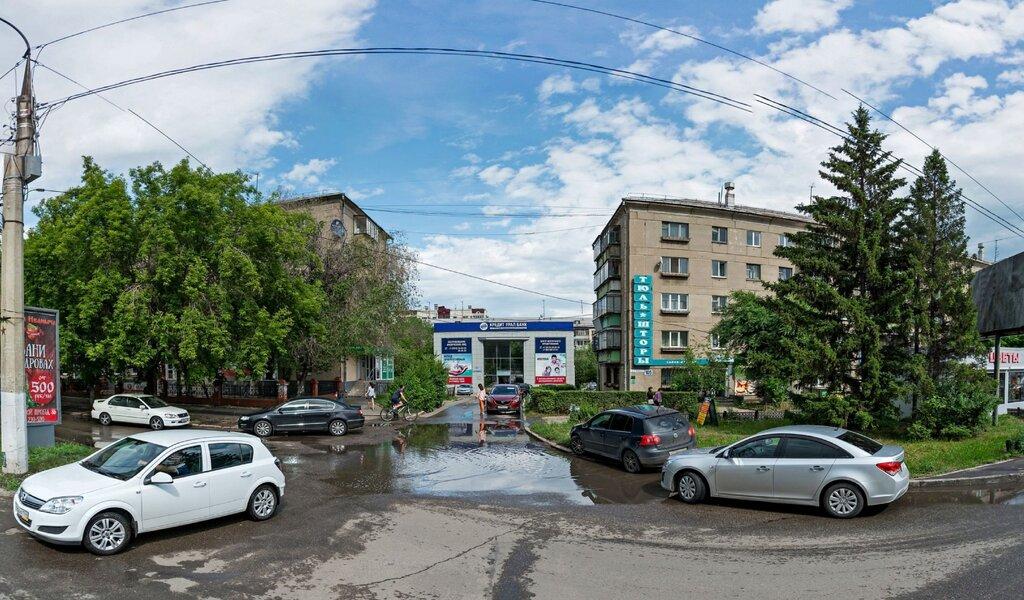 кредит урал банк личный кабинет магнитогорск оформить кредит русский стандарт
