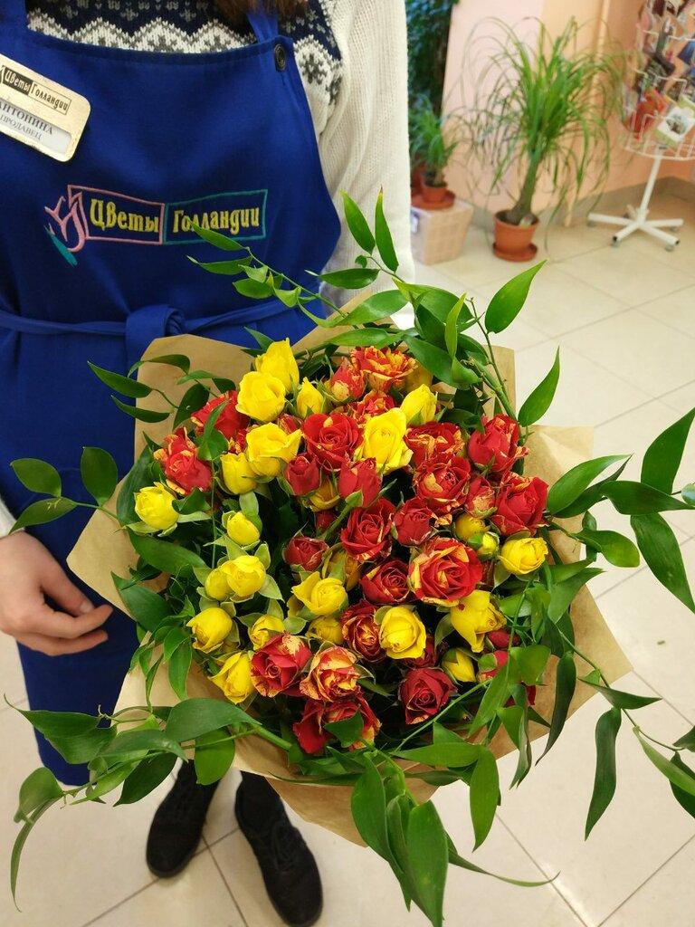 Красивые, интернет-магазин цветов в калининграде