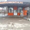 Шиномонтаж, Услуги шиномонтажа в Новопавловске