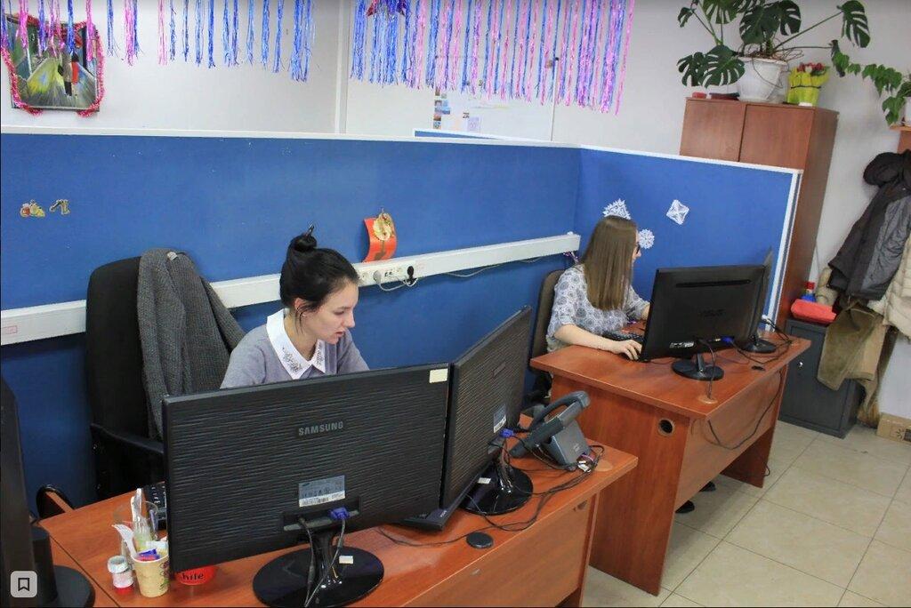 бухгалтерские услуги — Центр Обслуживания Бизнеса — Москва, фото №2