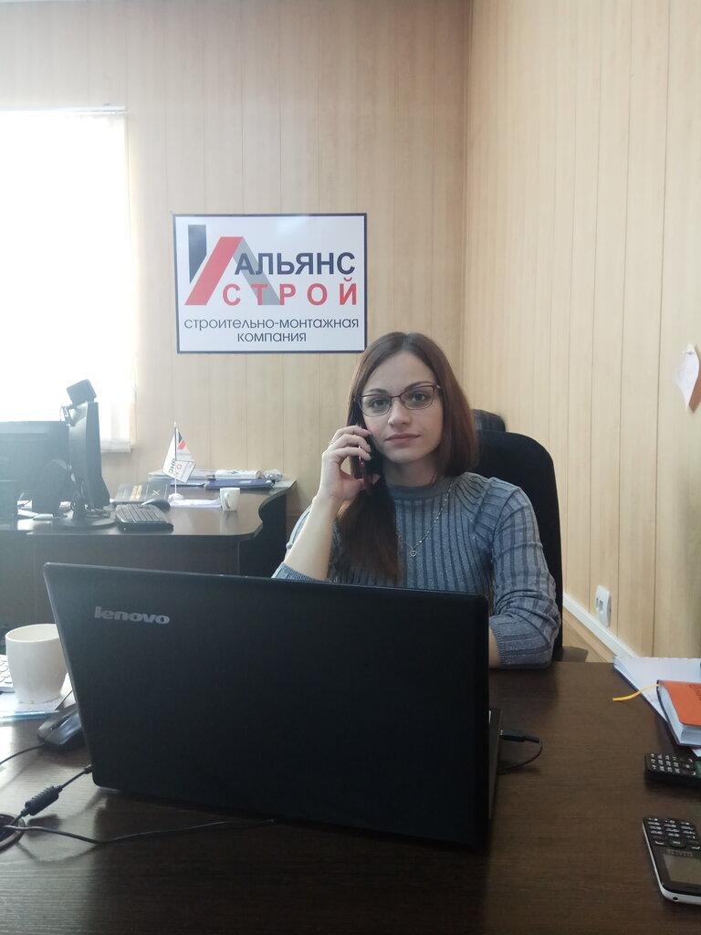 строительные и отделочные работы — Альянс-Строй — Томск, фото №2