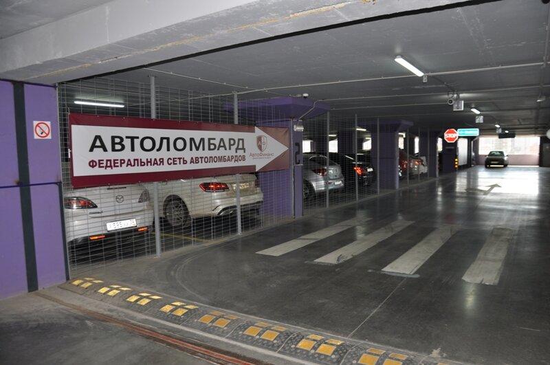 Автоломбард в волжском аренда машин в анапе без залога
