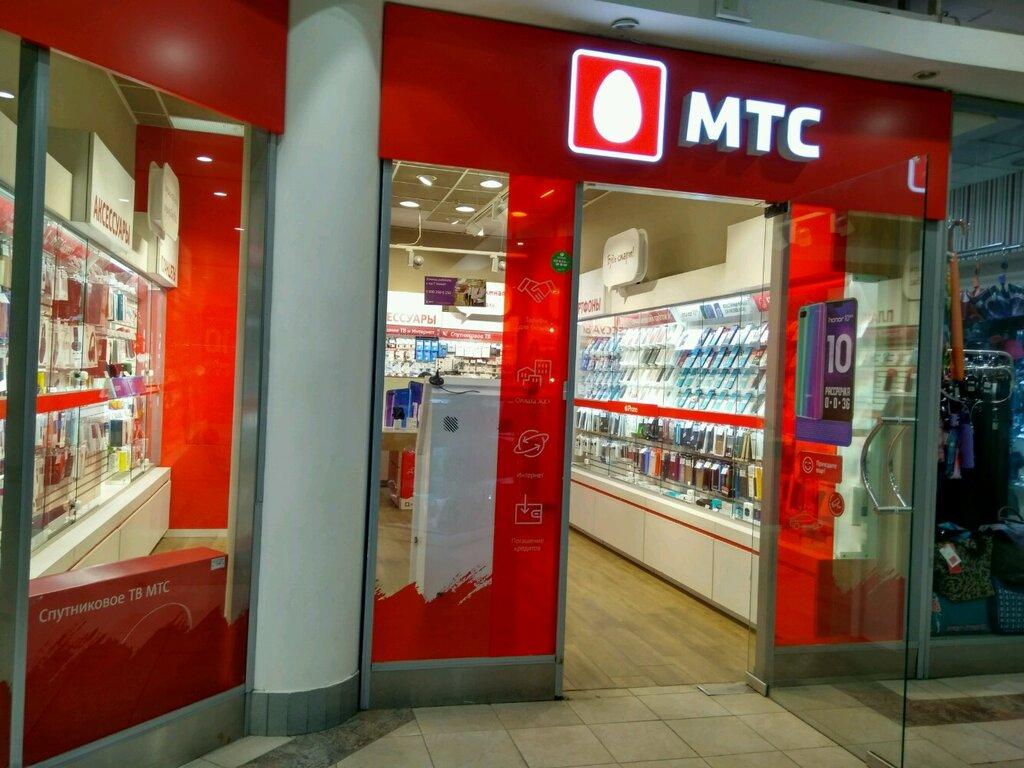 Мтс Магазин Сотовых Телефонов Санкт Петербург