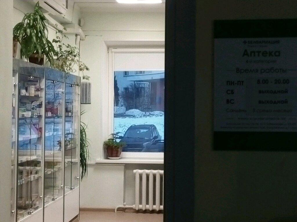 аптека — Белфармация аптека № 104 четвертой категории — Минск, фото №1