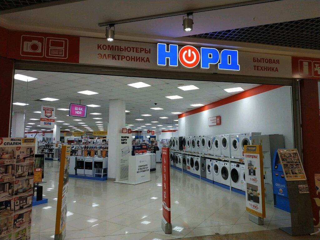 Норд Магазин Бытовой