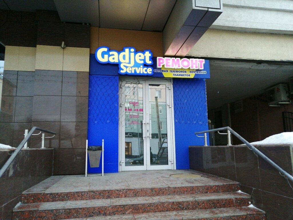 компьютерный ремонт и услуги — Gadjet Service — Пенза, фото №1