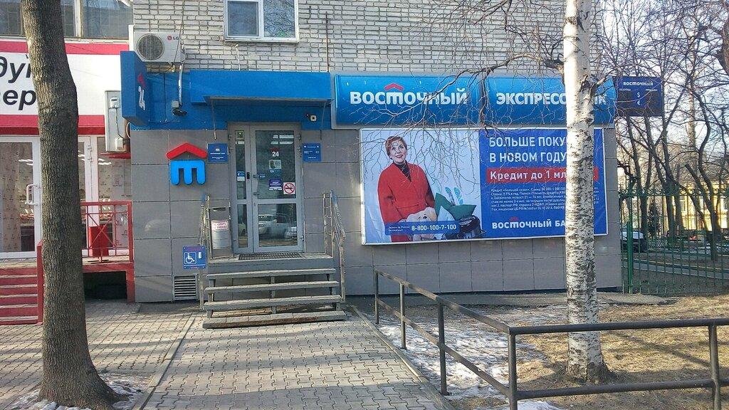 занять 300000 рублей у частного лица