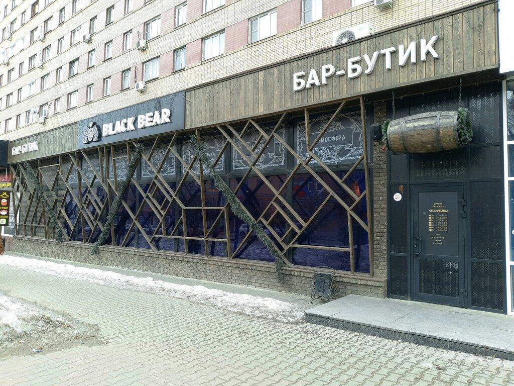 ресторан — Black Bear& Grill — Курск, фото №1