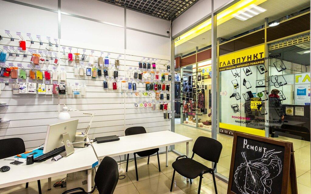 ремонт телефонов — ReSale — Санкт‑Петербург, фото №2