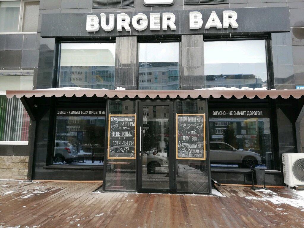 кафе — Burger Bar — Нур-Султан, фото №2
