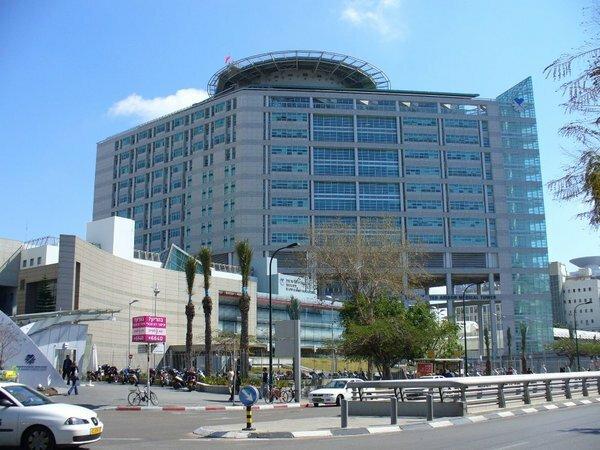 медицинский туризм — Больница Ихилов, Израиль — Тель-Авив, фото №2