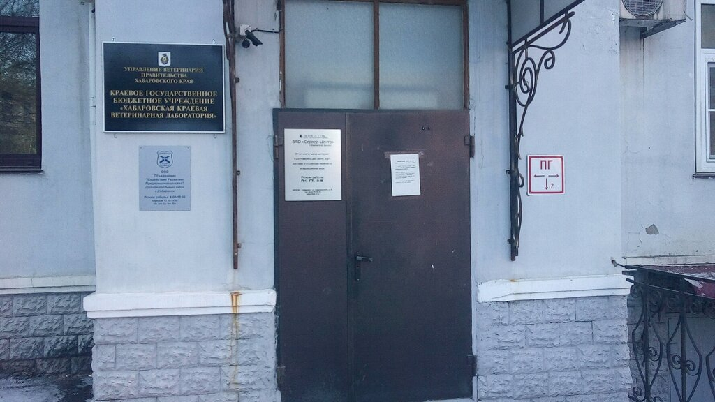 удостоверяющий центр — Деловая Сеть, филиал — Хабаровск, фото №5