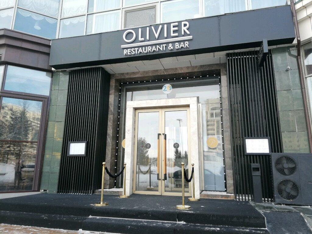 ресторан — Olivier — Нур-Султан (Астана), фото №1