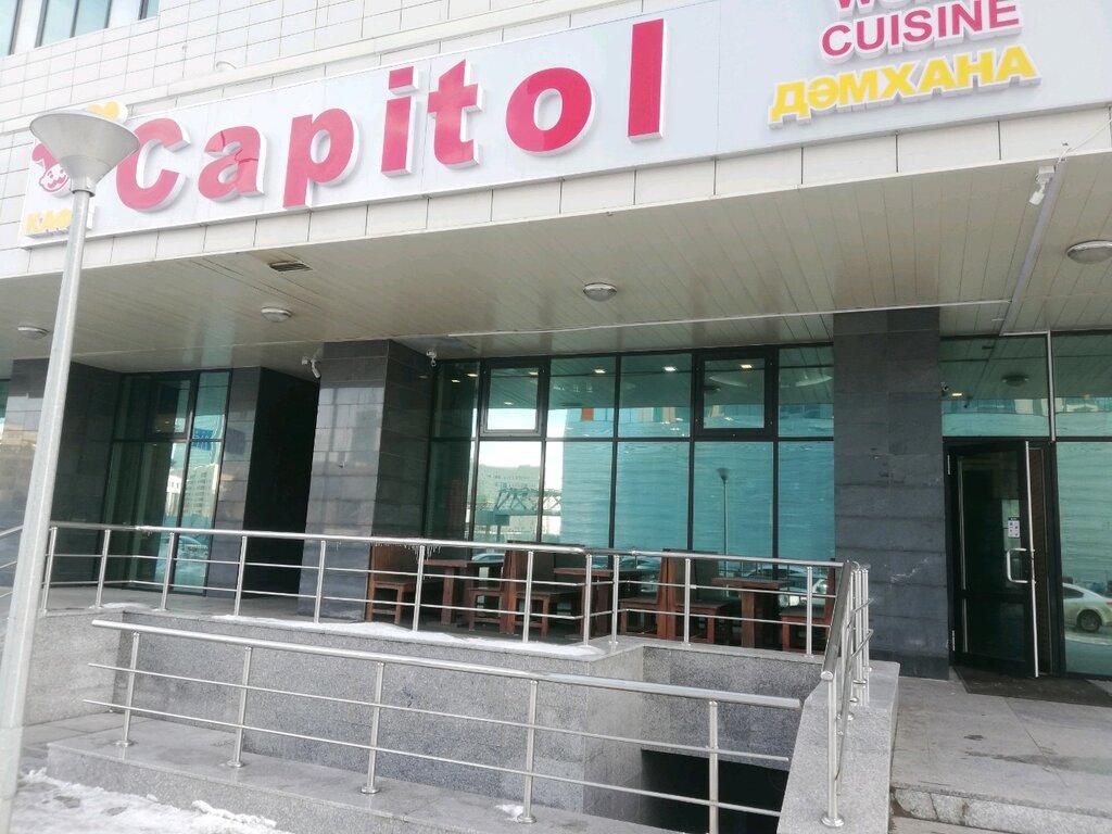 кафе — Capitol — Нур-Султан, фото №1
