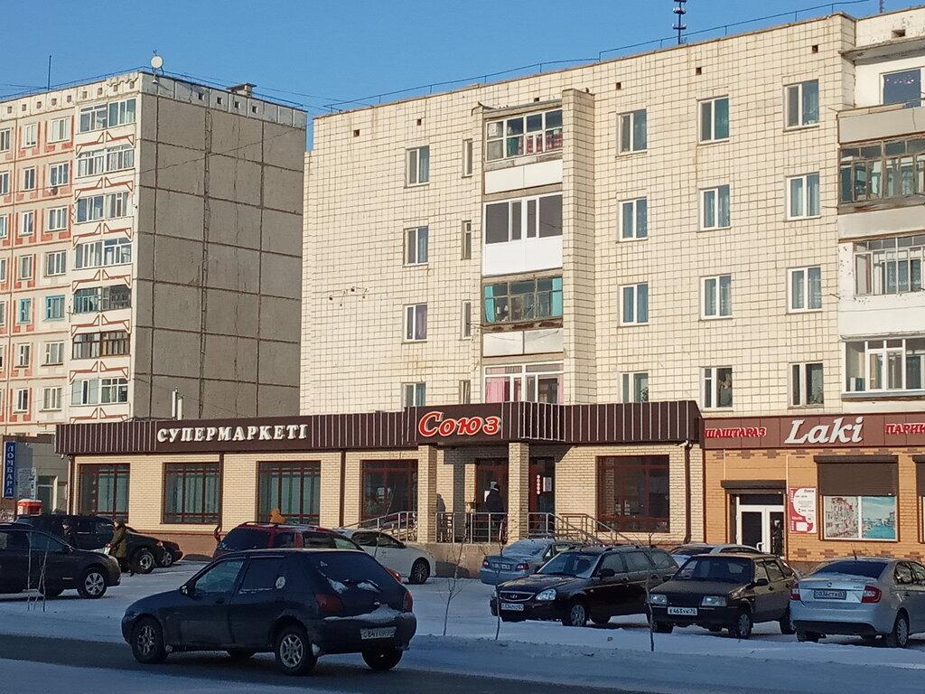 Г Кокшетау Магазины