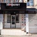 Нофелет, Ремонт мобильных телефонов и планшетов в Городском округе Нальчик