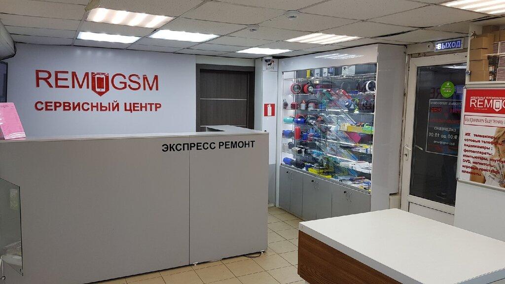 ремонт телефонов — Rem-GSM — Орёл, фото №1