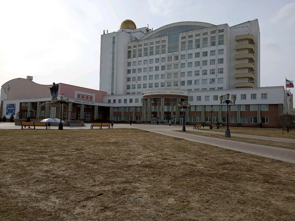 инвестиционная компания — Точка кипения — Белгород, фото №2
