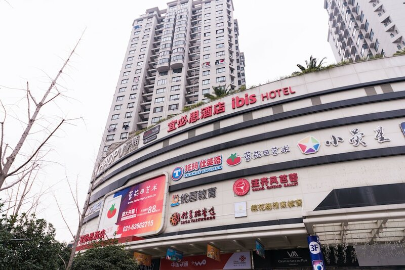 Ibis Shanghai Changshou