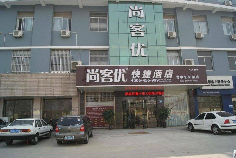Thank Hotel Laiwu Luzhong East Street