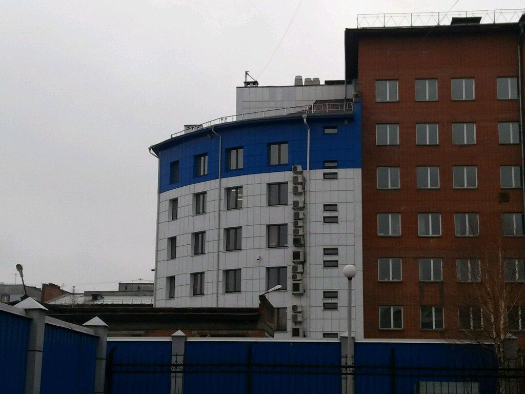 Сибирская горнодобывающая компания новокузнецк официальный сайт зао группа компаний жилищный капитал официальный сайт