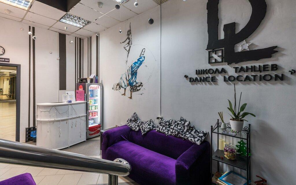 школа танцев — Школа танцев Dance Location — Москва, фото №2