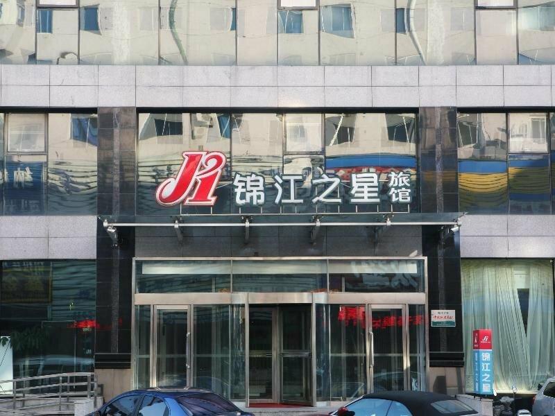 Jinjiang Inn Xingshun Street