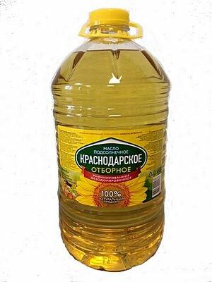 продукты питания оптом — Южный Полюс — Кропоткин, фото №1