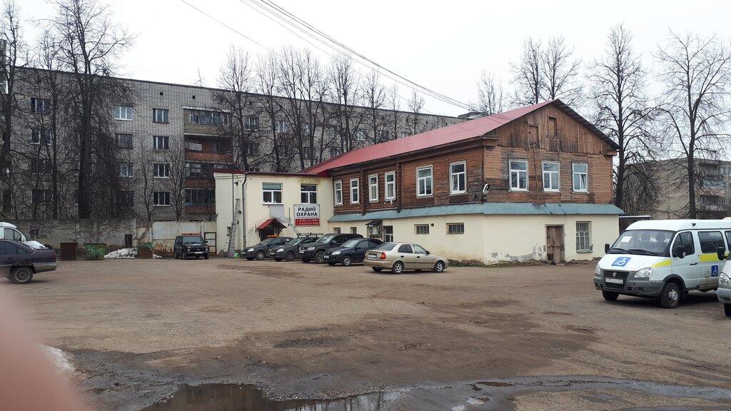 ремонт бытовой техники — Холод Мастер — Кольчугино, фото №2