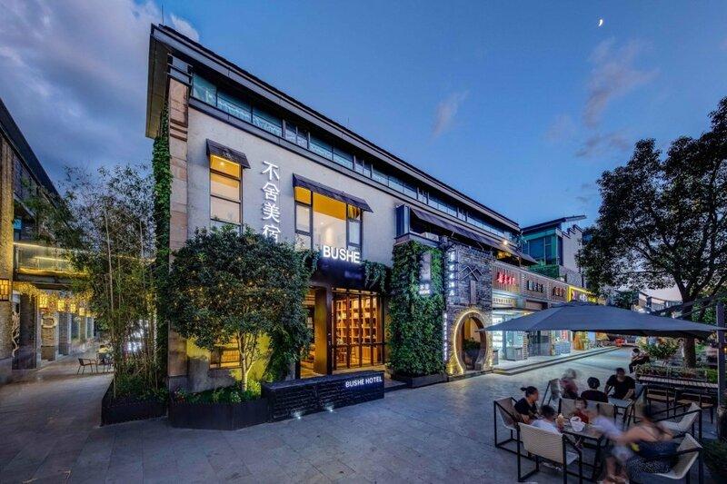 Huangshan Bushe Hotel