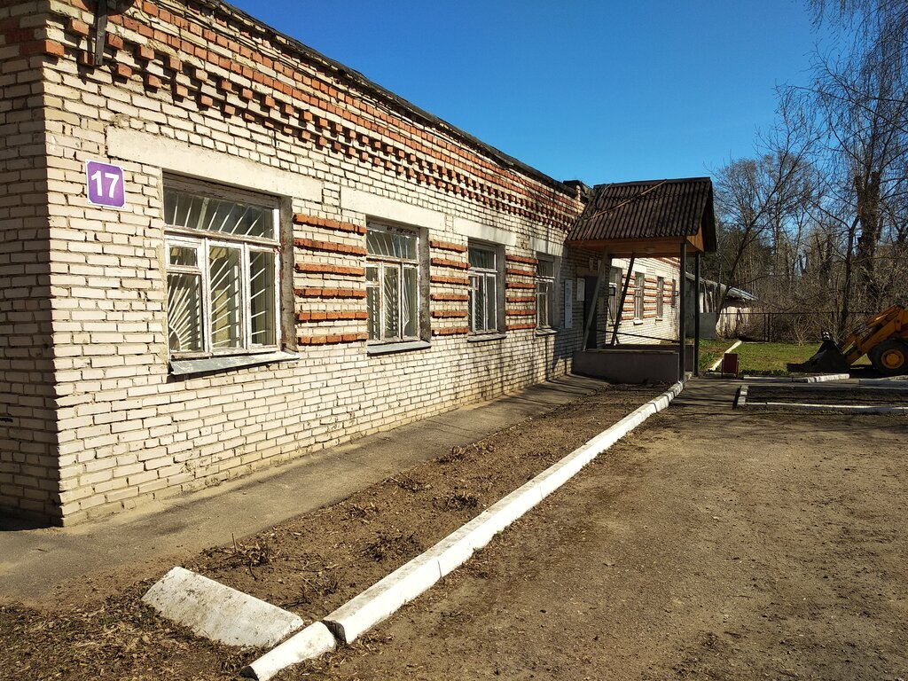 centers of state and municipal services — Мои документы — Moscow and Moscow Oblast, photo 1