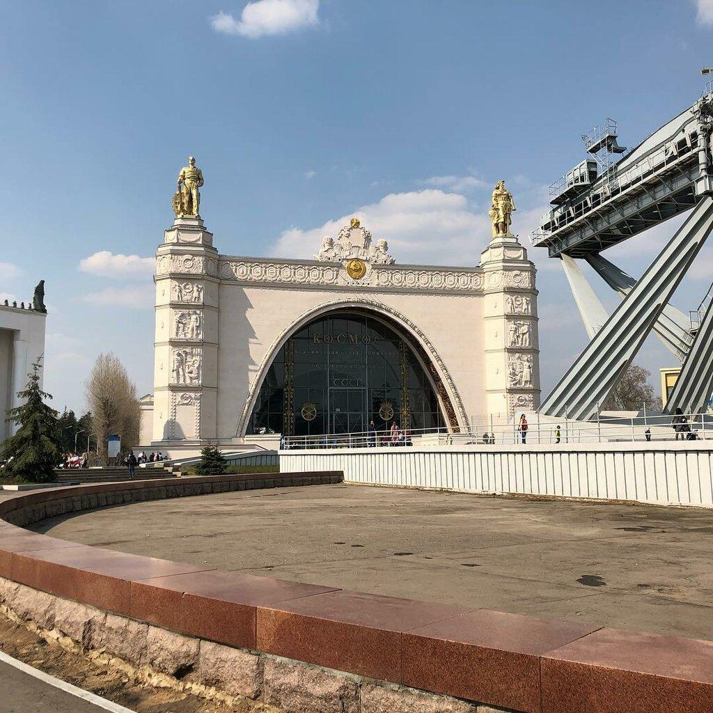 музей — Павильон № 32-34 Космос — Москва, фото №7