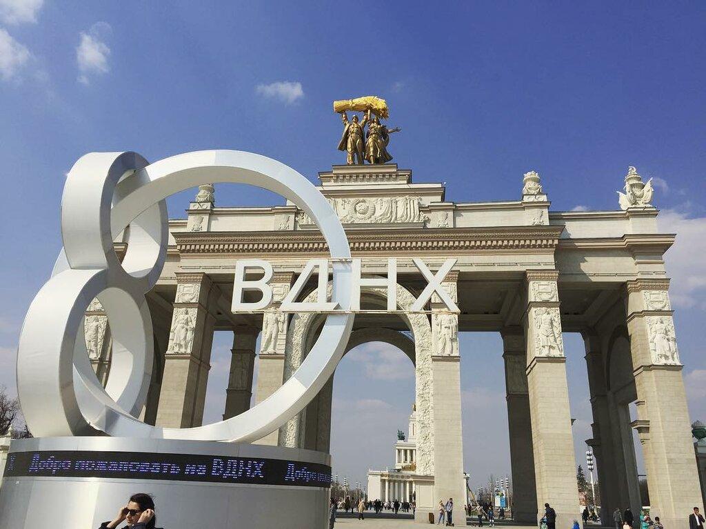 достопримечательность — Главный вход ВДНХ — Москва, фото №8