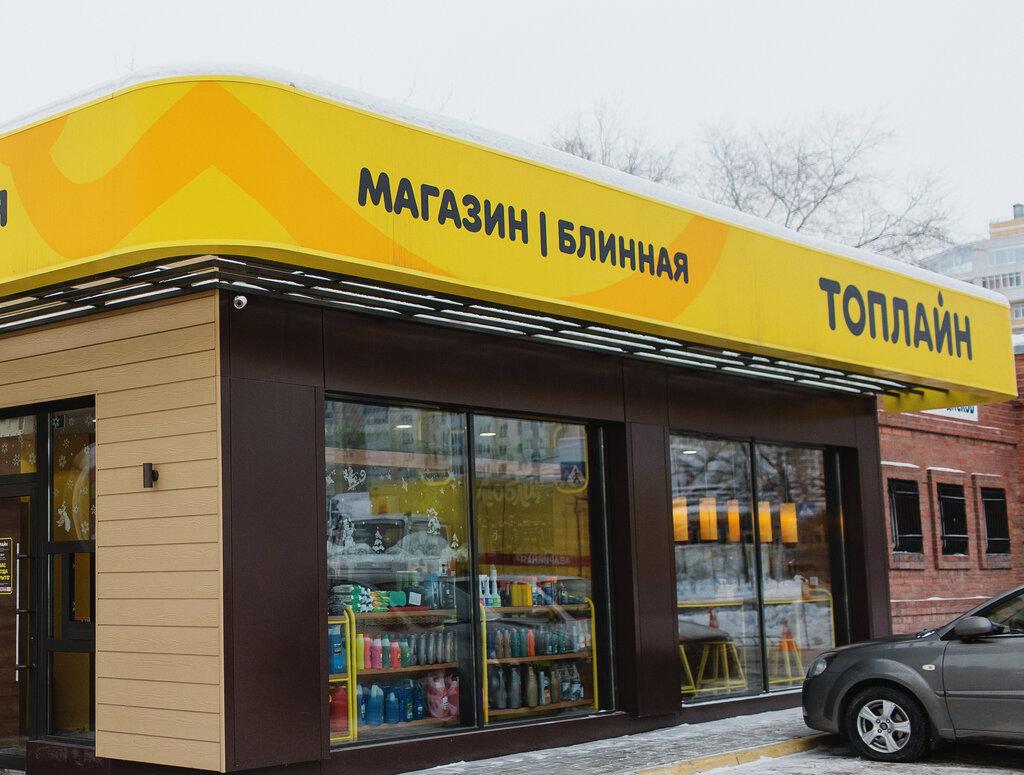 gas station — Topline — Omsk, photo 1