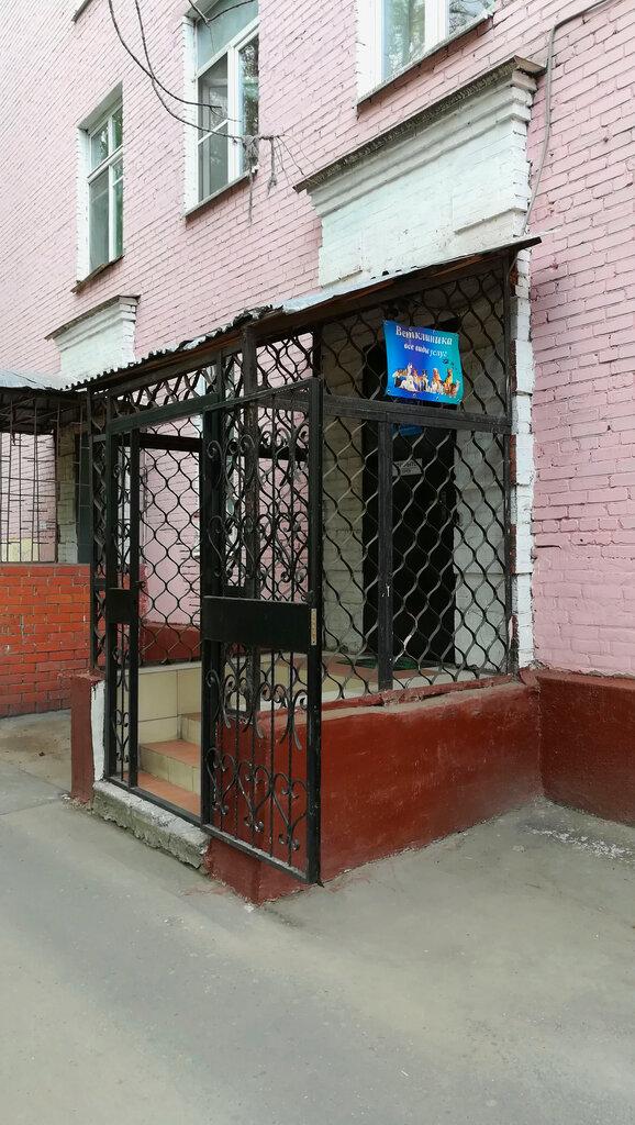 ветеринарная клиника — Megavet.ru — Люберцы, фото №2