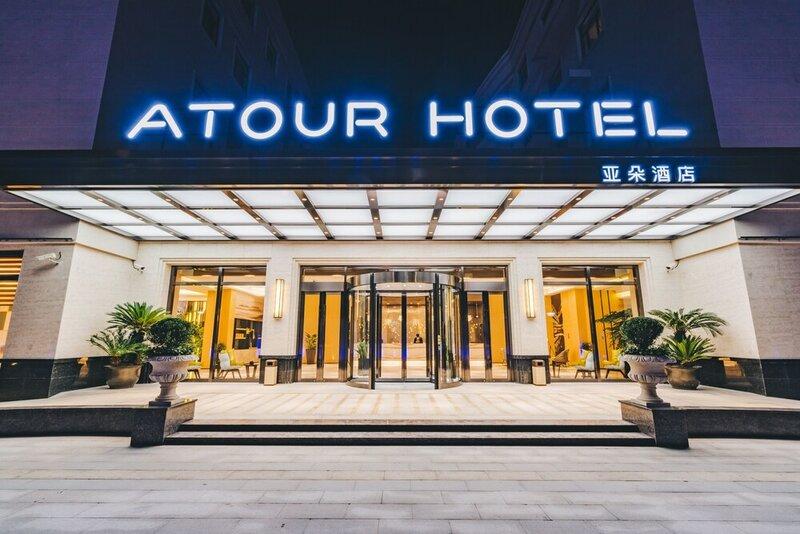 Atour Hotel Binjiang Jiangling Road Hangzhou