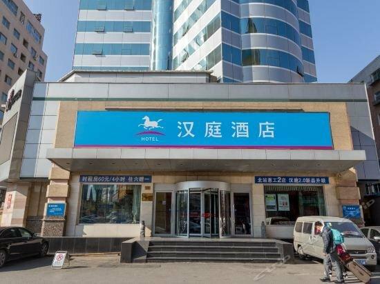 Hanting Express Shenyang North Railway Station Huigong No. 2
