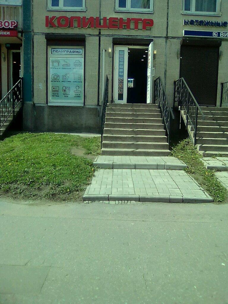 копировальный центр — Зум — Санкт-Петербург, фото №9