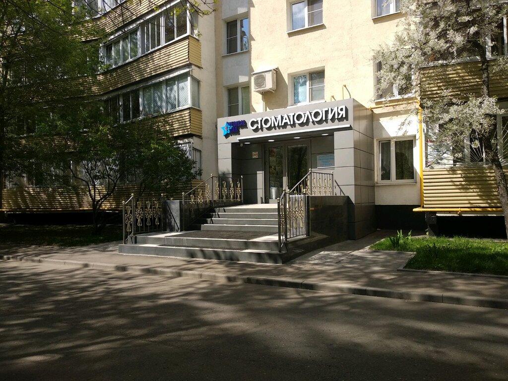 стоматологическая клиника — Medical Star — Москва, фото №9
