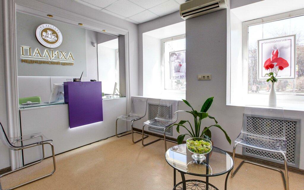 медцентр, клиника — Медцентр Палиха — Москва, фото №1