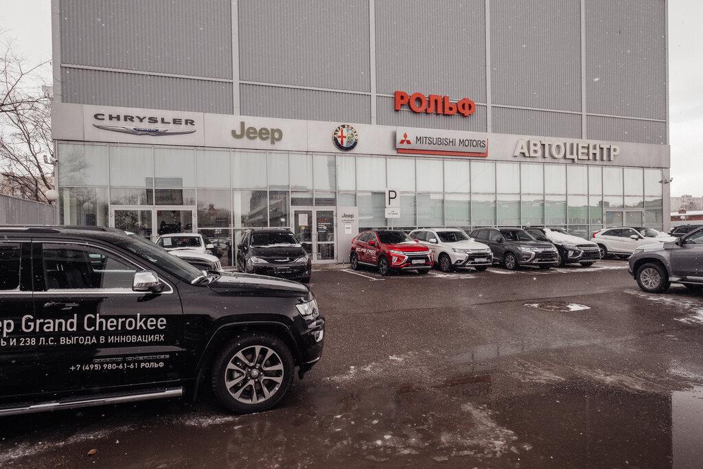 Москва автосалон рольф диамант авто прокат в киеве без залога