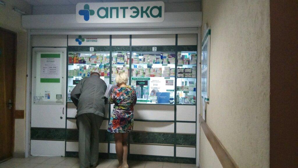 аптека — Белфармация аптека № 65 четвертой категории — Минск, фото №1