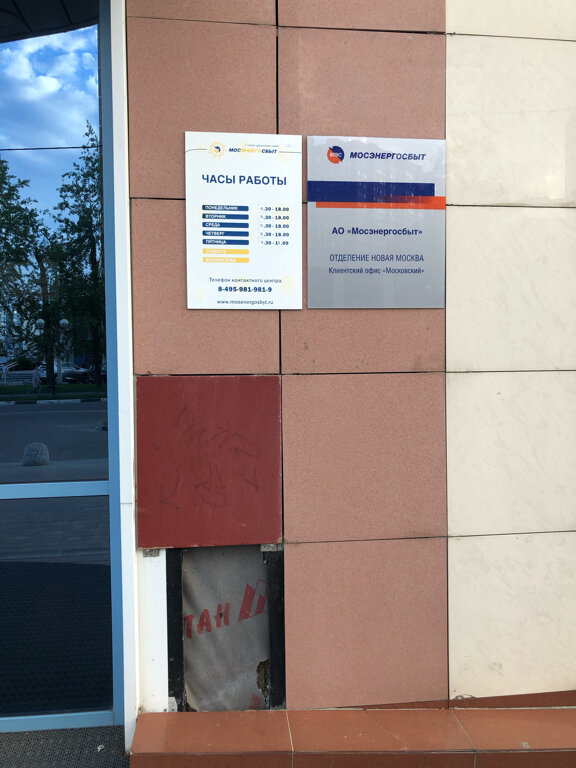 Основания пребывания в москве без регистрации