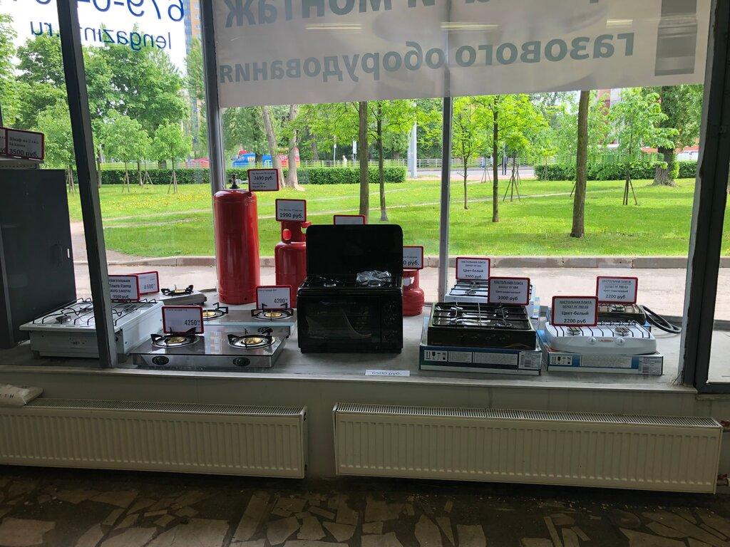 газовое оборудование — ЛенГаз — Санкт-Петербург, фото №4