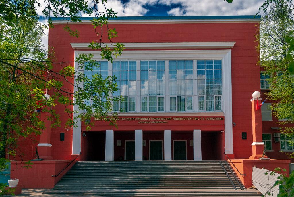 Нижегородский политех картинки