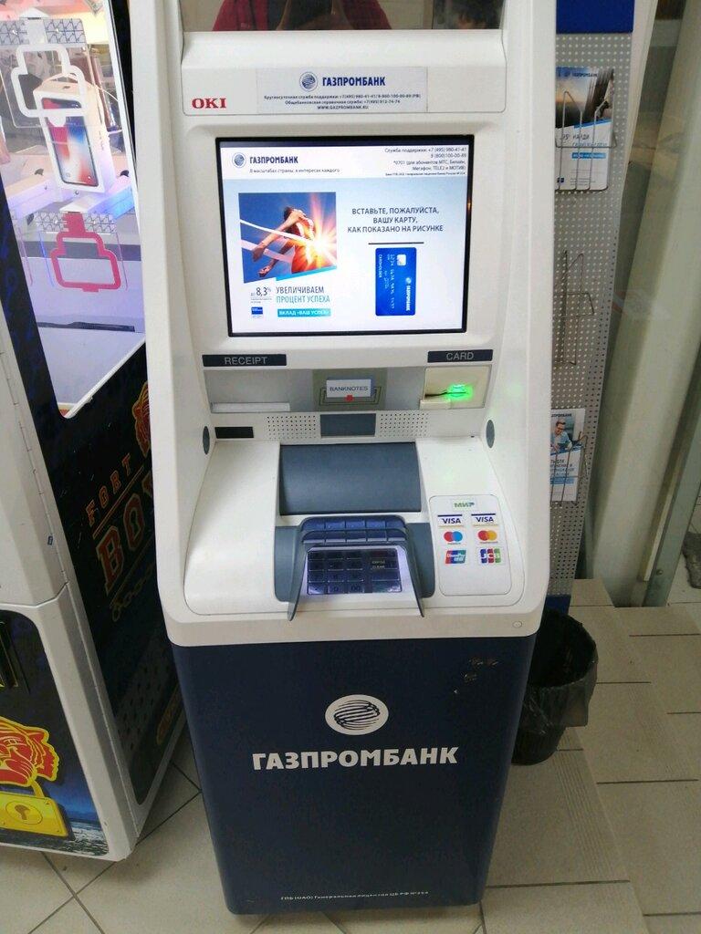 банкоматы хоум кредит чебоксары взять кредит в московском банке онлайн